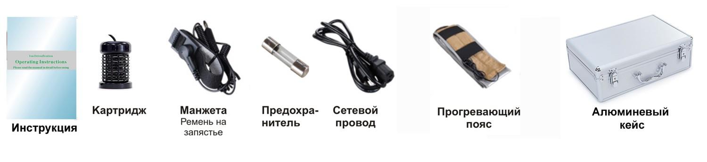комплектация аппарата Ion Cleanse A 01